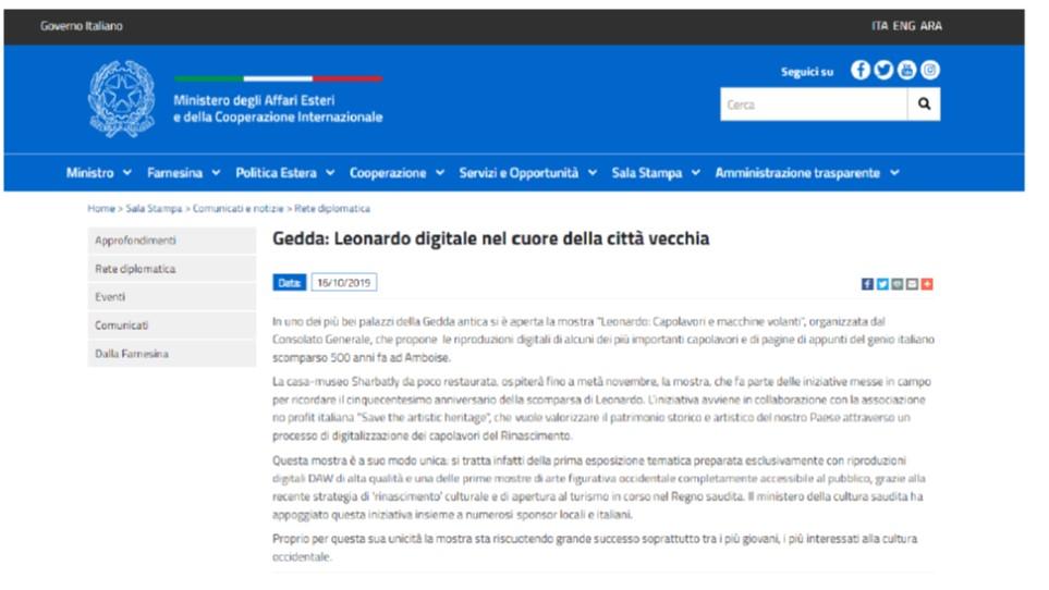 Gedda: Leonardo digitale nel cuore della città vecchia