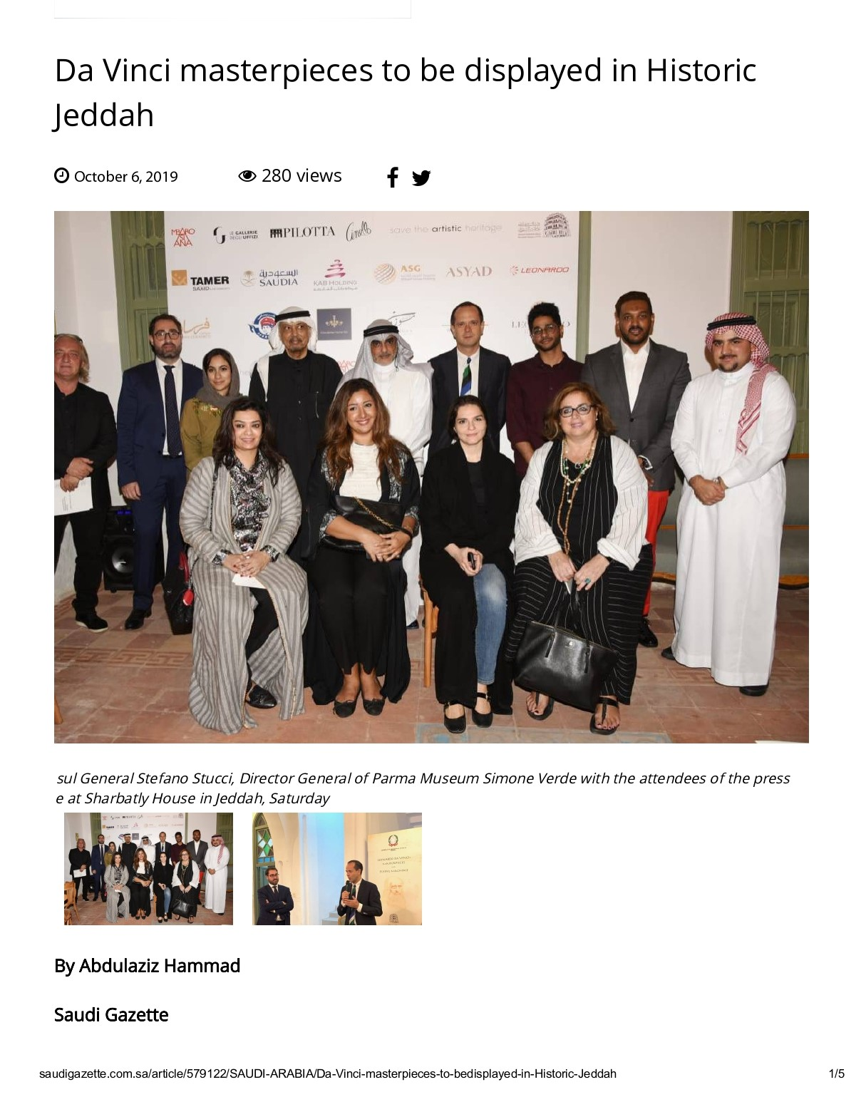 Da Vinci masterpieces to be displayed in Historic Jeddah